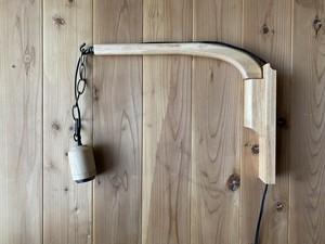木製アームライト(単品)ナチュラル