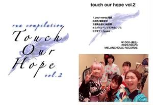 8/23発売CD コンピレーションalbum 『touch our hope vol.2』