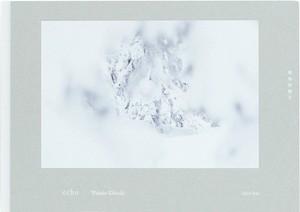 菊地和歌子 / Wakako Kikuchi  写真集『 echo 』