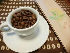 手摘み完熟豆(中煎り) 100g