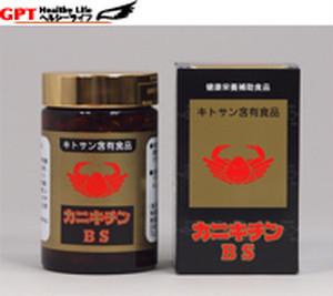 カニキチンBS(日本製)セイシン企業(送料無料)