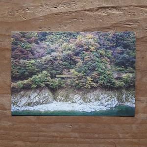 [ポストカード]大歩危 / OBOKE