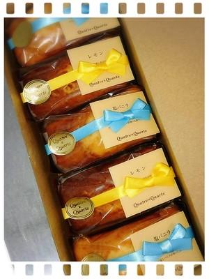 【夏の厳選2種類5セットSサイズ】塩バニラ3個・レモン2個