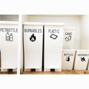 【キッチンインテリア・DIY】貼って分かりやすく!ゴミ分別ステッカーシール【ゴミラベル・ゴミシール】