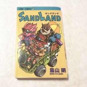AND LAND (ジャンプコミックス)