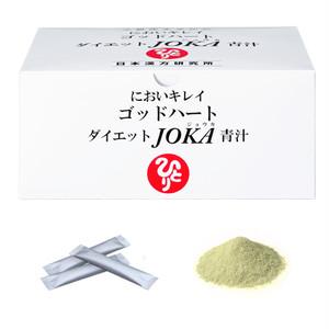 ゴットハート ダイエットJOKA青汁