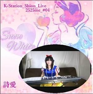 【ニコ生公式番組DVD#4】ニコ生公式番組『K-Station ShioLive 2525.inc#4』