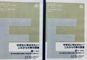 DVDBOi98 (DVD・BOOK)