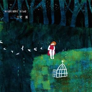 Miyake Haruka / midnight blue