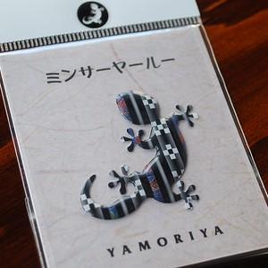 【送料無料】5枚でお得♪ヤモリステッカー 5種類(ミンサー柄)