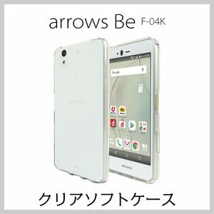 arrows Be F-04K クリアソフトケース TPUケース  【Provare】