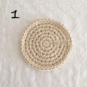 バニラのコットン編みコースター