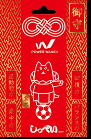 POWER WAKE バランスステッカー(しっぺいバージョン)