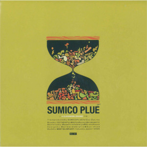 """A CLOCKWORK ORANGE/SKINNY DAYS(PLUE REMIX)""/SUMICO PLUE"