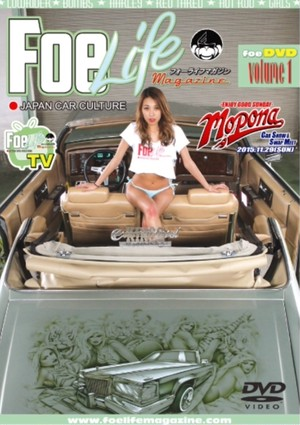Foelifemagazine for DVD vol.1