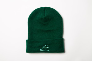 ARABIC KNIT CAP (GREEN)