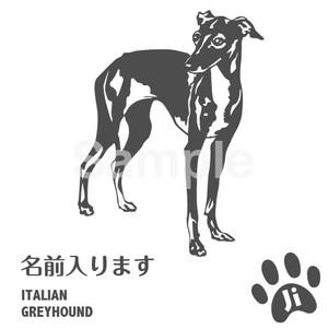 イタリアン・グレーハウンドB【カッティングシート】