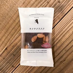 サクサクラスク カカオ(アーモンド&クランベリー)