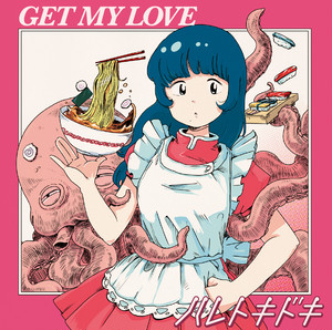 4th Single 【GET MY LOVE】