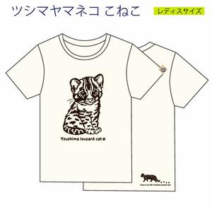 【こねこ】2018MITオリジナルツシマヤマネコTシャツ