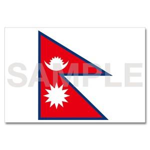世界の国旗ポストカード <アジア> ネパール連邦民主共和国 Flags of the world POST CARD <Asia> Federal Democratic Republic of Nepal