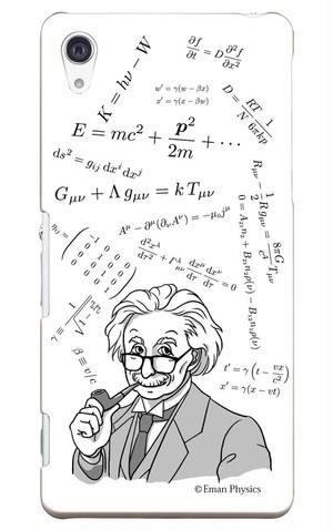 天才物理学者と数式 (Xperia Z2)