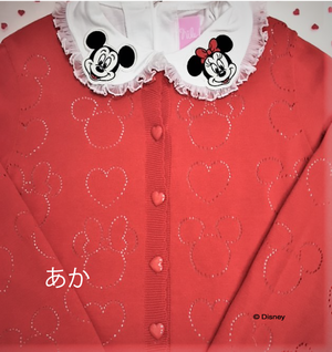 MIKEY MOUSE とMINNIE MOUSE シルエット透かし編みカーディガン