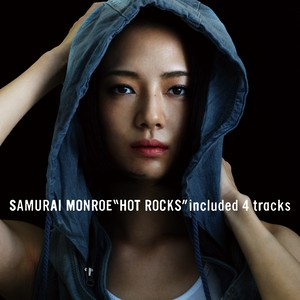 【CD】HOT ROCKS