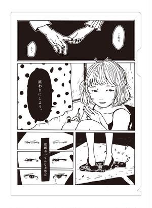 【NEW!!!】悲劇のヒロインクリアファイル