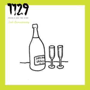 【祝い酒】シャンパン