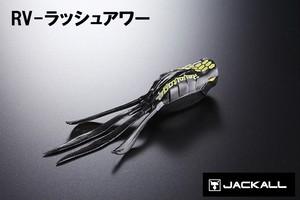 JACKALL / RV ラッシュアワー