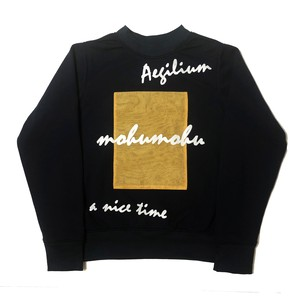 mohumohu print  sweat shirt Navy
