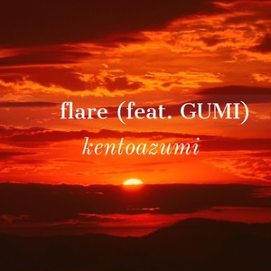 kentoazumi 6th ボーカロイドシングル flare feat. GUMI(MP3)
