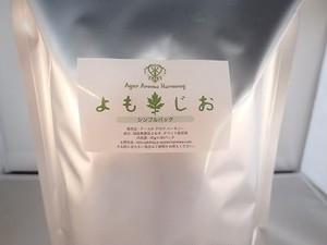 よもじおお風呂用パック   (シンプルタイプ 大袋)