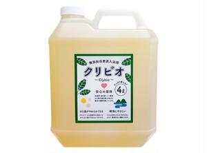 ☆定期便・送料無料☆ 無添加自然派入浴用クリビオ4L