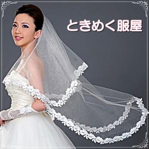 【即納】ウエディング ベール 花柄 パイピング ホワイト/白 ウエディング 結婚式小物