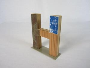 切り文字 H (木のパッチワーク)