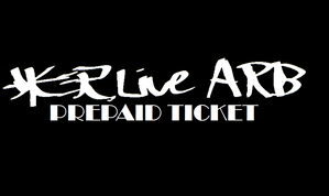 Pre Paid Ticket 3000
