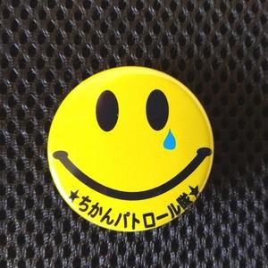 痴漢防止バッチ 「パトイエロー」