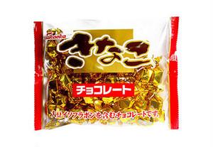 高岡食品 きなこチョコレート 165g