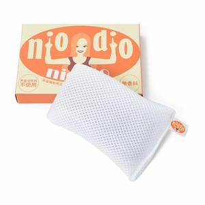 niodio(ニオディオ) ウォッシングポーチ™