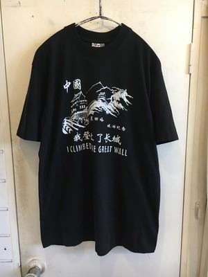 """""""万里の長城"""" t-shirts"""