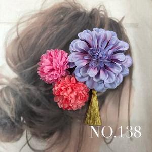 NO.138  髪飾り