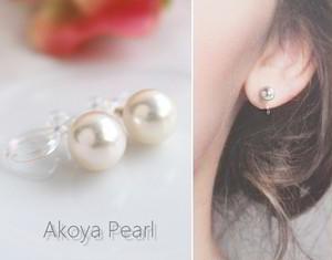 あこや真珠のピアスのようなイヤリング・6.5~7ミリ(ノンホールピアス)
