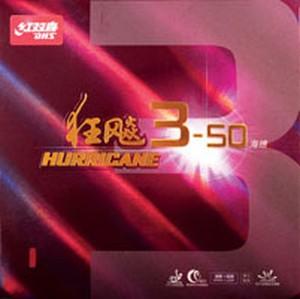 狂飈3-50(Hurricane 3-50)
