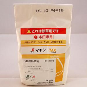 【箱】マキシーMX1キロ粒剤 1kg 12袋