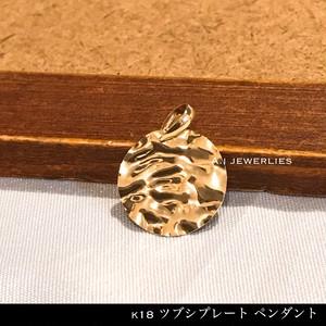 ペンダント 18金 k18 円形 プレート ツブシ加工 ペンダント 男女兼用