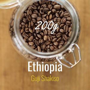 【残りわずか】エチオピア・グジ・シャキソ・オーガニック 200g