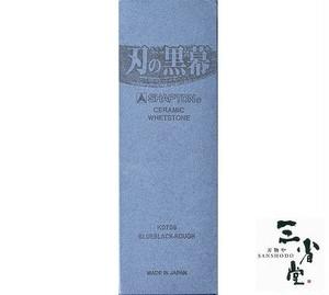 砥石 シャプトン 刃の黒幕 セラミック 荒砥(320番) ブルーブラック