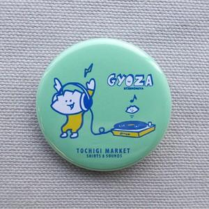 缶バッジ 38mm レコードGYOZA ミント